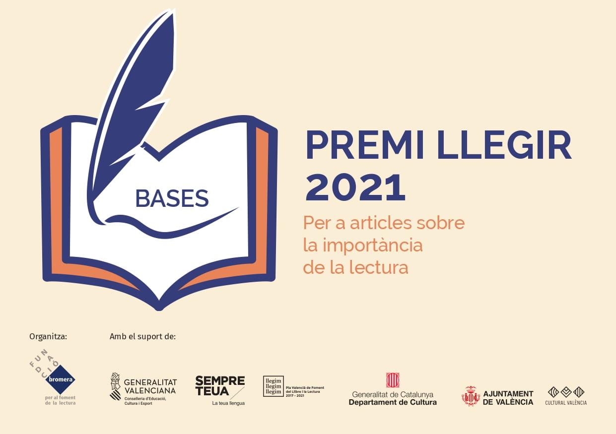 La Fundació Bromera impulsa el Premi Llegir 2021